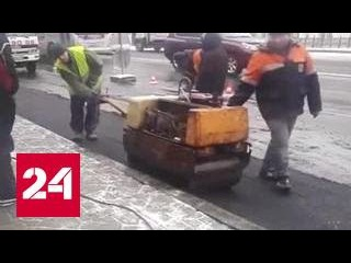 Асфальт вопреки всему: морозы не пугают российских дорожников