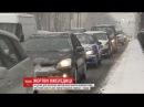 Черги в травмпунктах та затори Київ оговтується від раптового снігопаду