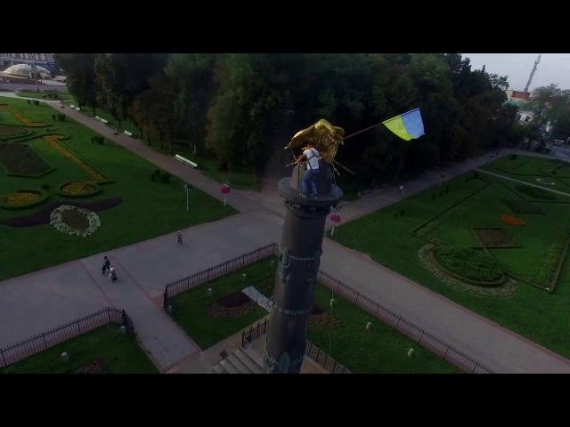 Встановлення прапорів у Полтаві, задопомогою квадрокоптера та альпініста