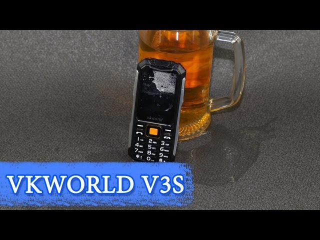 Защищённый телефон VkWorld Stone V3S – обзор и тесты