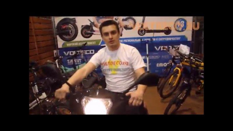 Трехколесный электроскутер Trike 1000w Обзор Тест драйв Вольтрэко Voltreco.ru 2016