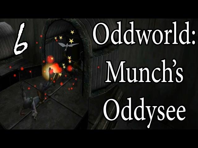 МЕНЯ ДИКО БОМБИТ!! =walkthrough let's play= Oddworld: Munch's Oddysee. Part 6 (Полное прохождение)