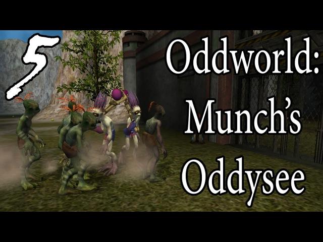 БОЕВЫЕ МУДОКОНЫ! =walkthrough let's play= Oddworld: Munch's Oddysee. Part 5 (Полное прохождение)