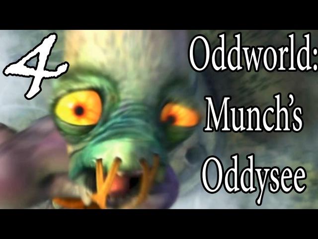 ОДИНОЧНЫЙ КООПЕРАТИВ =let's play= Oddworld: Munch's Oddysee. Part 4 (Полное прохождение)