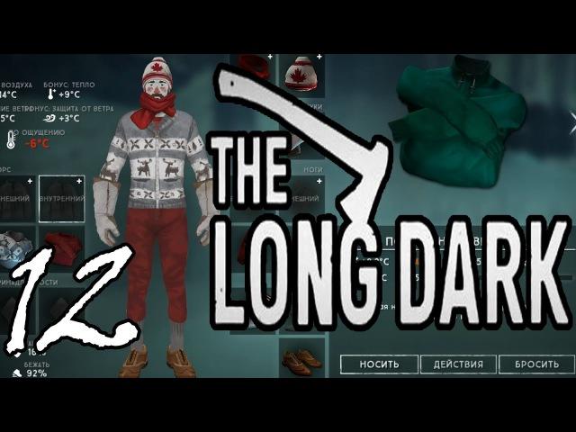 ДЖЕКИ В ПОИСКЕ! =let's play= The Long Dark - Part 12 (Выживание)