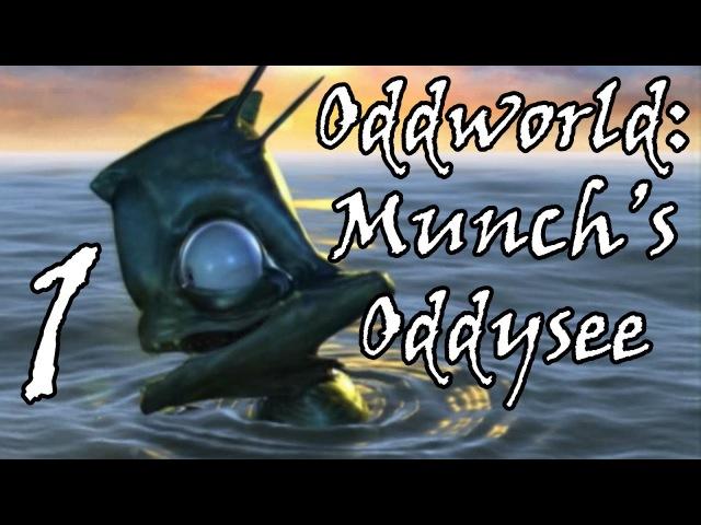 НА ПОИСКИ МАНЧА! =let's play= Oddworld: Munch's Oddysee. Part 1 (Полное прохождение)