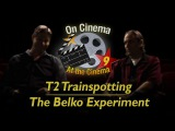 'T2 Trainspotting' and 'The Belko Experiment' Teaser  On Cinema  Adult Swim
