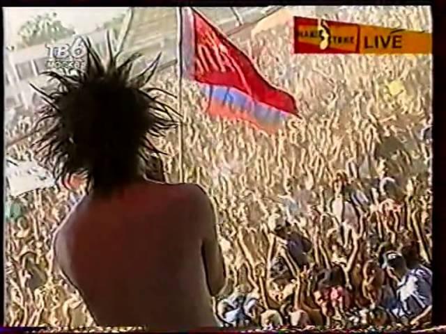 Король и шут Лесник Нашествие 2001