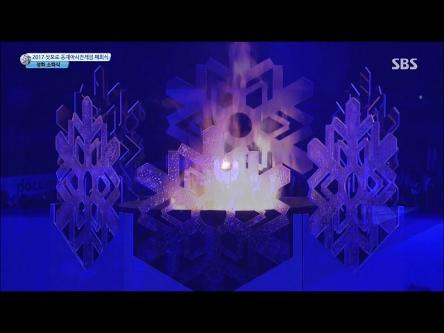 CHOI Dabin (KOR) 최다빈 | ExGala 갈라, Closing Ceremony 폐회식 | 2017-02-26 Asian Winter Games