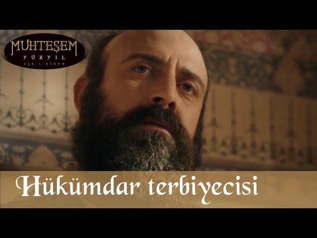Hükümdar Terbiyecisi İbrahim Paşa - Muhteşem Yüzyıl 81.Bölüm
