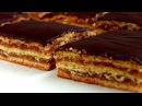 Пирог ЖЕРБО Пирог торт с вареньем из песочно дрожжевого теста