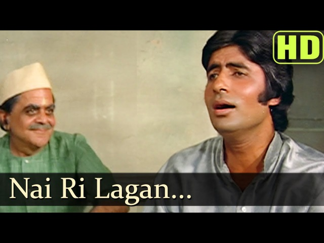 Nai Ri Lagan Aur Meethi Batiyan(HD) - Amitabh Bachchan - Rekha - Asrani - Yesudas - Alaap Songs