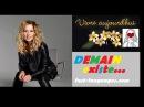 Французский язык по песням 6 с Кристиной Франц : DEMAIN N'EXISTE PAS (LARA FABIAN)