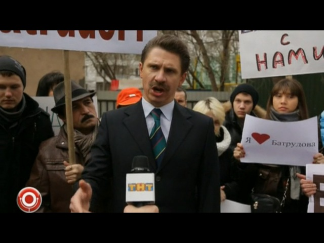 Егор Батрудов - Ди Каприо, Крым, Олимпиада и пропаганда гомосексуализма
