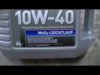 Моторное масло Liqui Moly Mos2 Leichtlauf 10w-40.