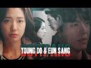 Young Do Eun Sang AU Сопрано