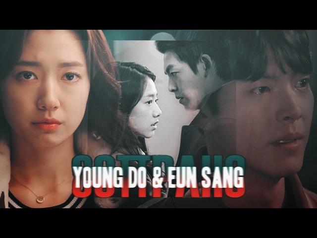 Young Do Eun Sang (AU)    Сопрано