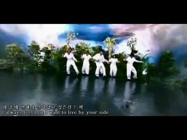SHINHWA (신화) - T.O.P. (Twinkling Of Paradise)