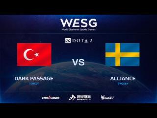 [RU] Dark Passage vs Alliance, Game 1, 2016 WESG Dota 2 Grand Final presented by Alipay