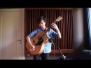 Guitar Masters 2016 - Marcin Patrzałek FINGERSTYLE / ROUND I