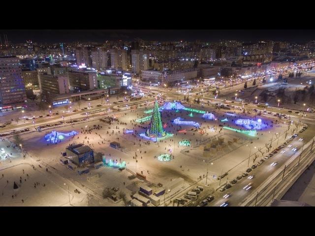 Ледовый городок 2017 (в полёте 59)