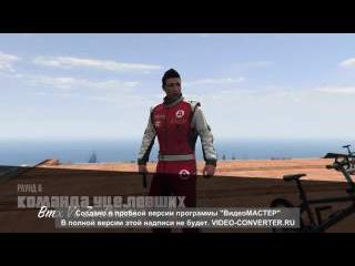 беги или умри BMX против Zentorno в GTA 5 ONLINE