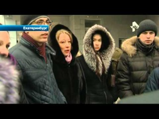 В Екатеринбурге жители элитного дома объявили войну строителям Пятерочки