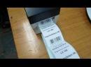 Принтер этикеток Godex DT2 и отделитель этикетки LD100