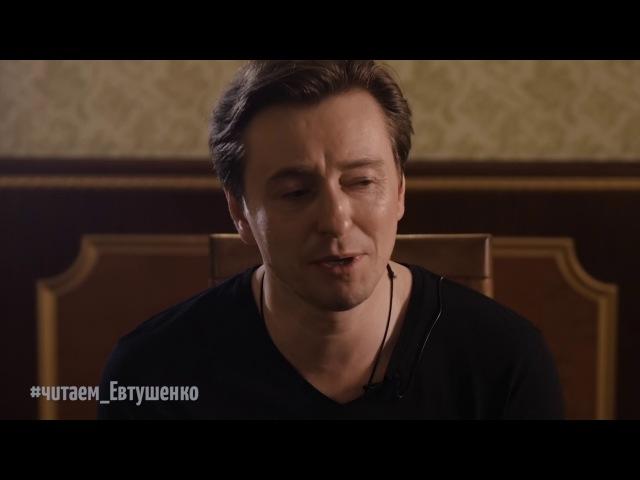 Не надо бояться густого тумана Сергей Безруков Какие верные слова до мурашек пробрало