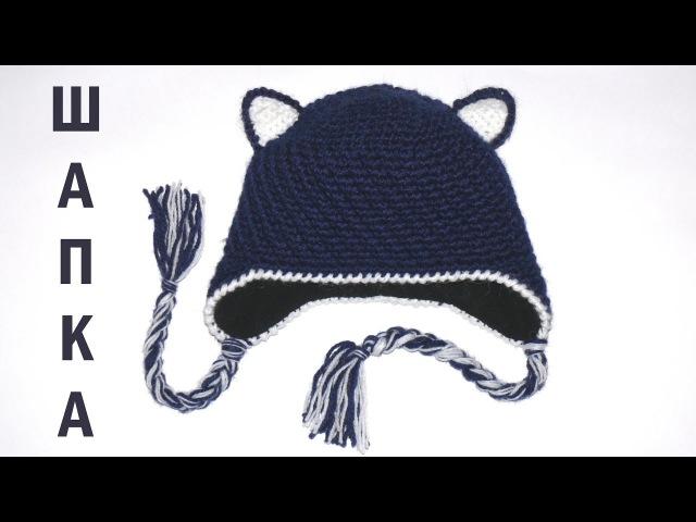 Теплая вязаная шапка с ушками Вязание крючком Warm hat crochet