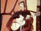 El Cantor Певец The Singer - Дин Рид - ГДР - 1978