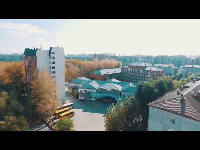 ГАОУ ТО Физико математическая школа