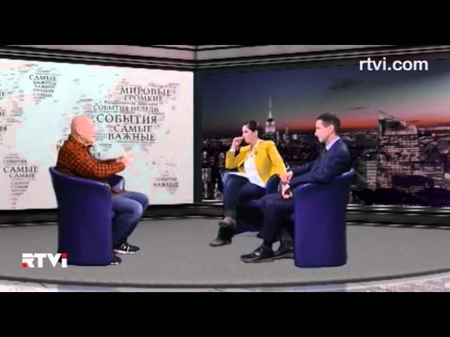 Владимир Познер Крым и отдали и вернули неправильно Часть 3
