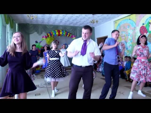 Танец мам на выпускном в детском саду №16. г. Костанай