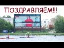 Оригинальное видео поздравление с днем рождения Дарье Видео поздравление смотреть