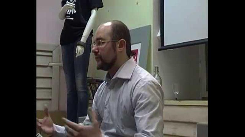 Мужской субъект и его тревога (1/2) Лакан-ликбез 18.01.2017