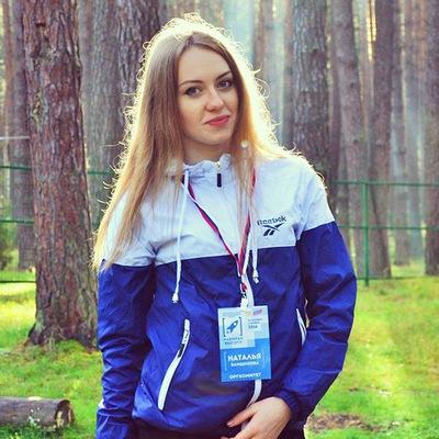 Наташа Банщикова