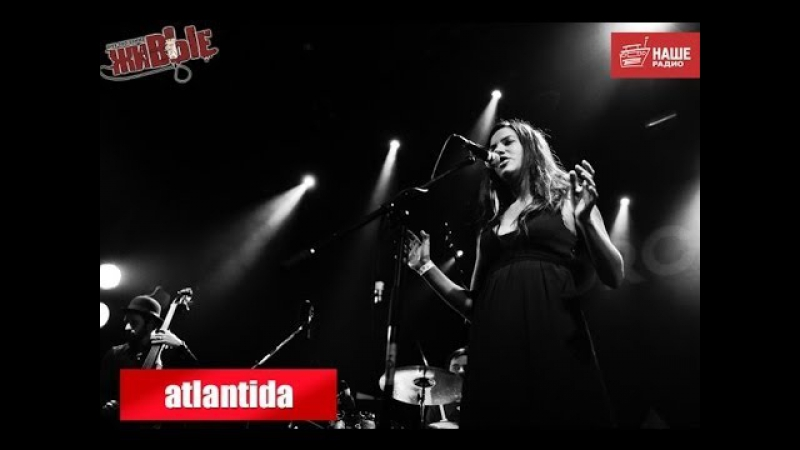 Живые: atlantida project (10.04.2014)