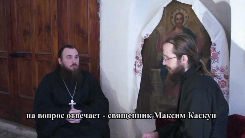 Оригенизм ересь Священник Максим Каскун