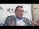 54 Новости SkyWay 17 02 2017 Первый шаг к капитализации Закрытие входа в корневую технологию