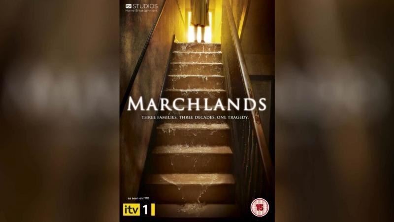 Дом на окраине (2011) | Marchlands