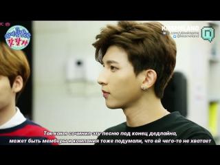 [VK] 24.10.2016 U-KISS show ' Idol's Fortune, God of Fortune' part 3 - KiSeop @ MBC Nimdle (рус саб)