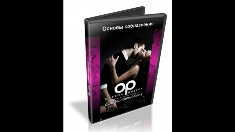 Луканов Олег - Знакомство с девушками в формате Day Game 2016