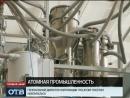 Евгений Куйвашев провел встречу с главой Росатома Сергеем Кириенко