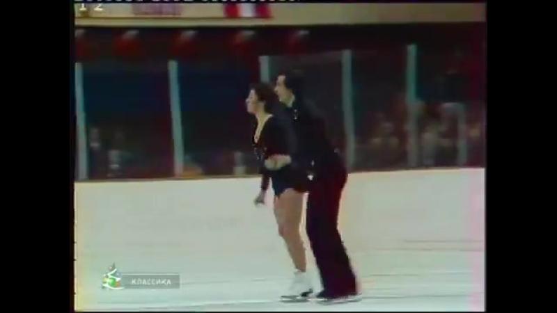 Legends of Soviet figure skating_ Lyudmila Pakhomova and Aleksandr Gorshkov