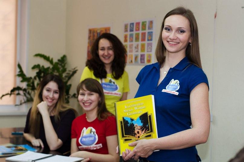 Афиша Челябинск Бесплатный урок разговорного английского!