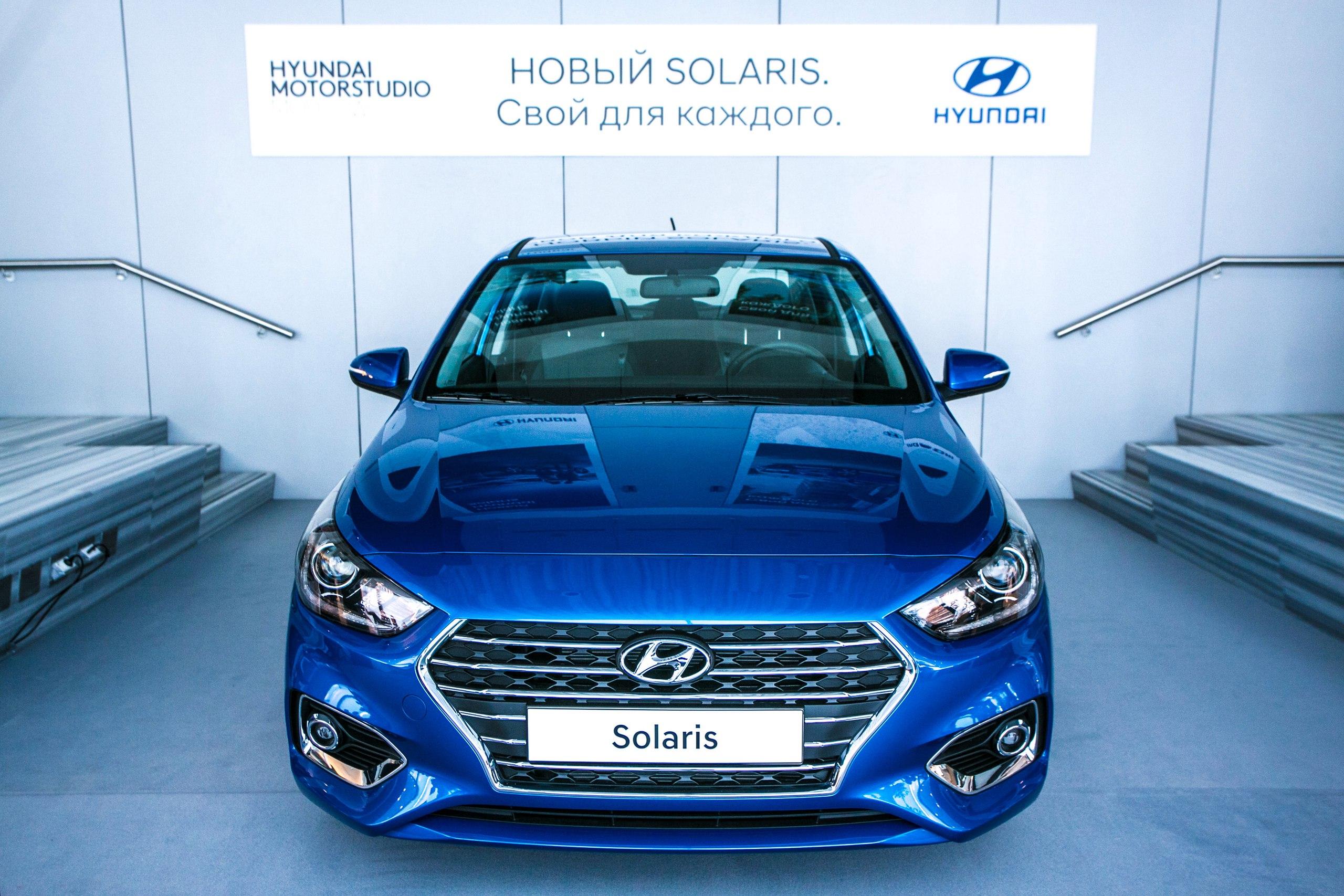 Новый Hyundai Solaris презентуют в КЛЮЧАВТО