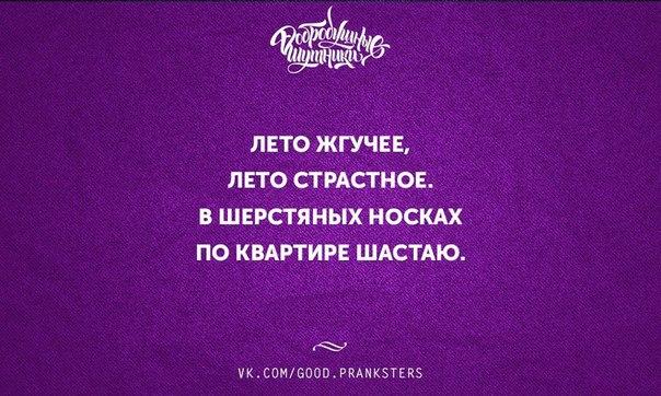 http://cs636820.vk.me/v636820228/10098/i3kukOReMpY.jpg