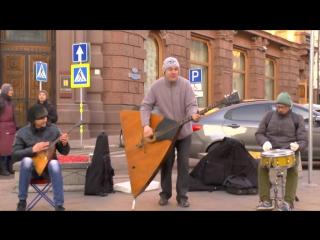 Трио музыкантов.Колхозный панк.Сектор газа