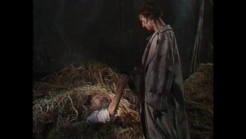 Чевенгур (Александр Дзекун)(1990) ч.1